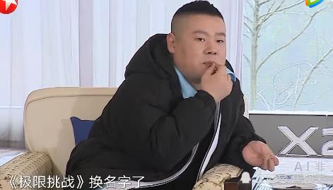 极限挑战5黄磊张艺兴缺席原因是什么?#23458;?#36805;罗志祥力不从心