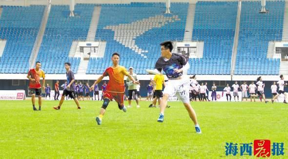 首屆大學生極限飛盤錦標賽在廈門舉行 16支高校隊伍參加