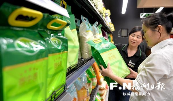 福州本土大米品牌探索传统粮食产业转型优化路径