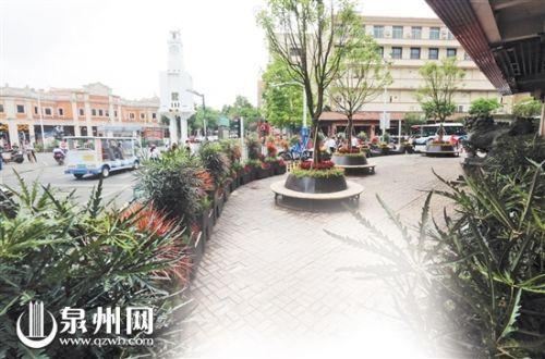 泉州市區鐘樓路口綠化美化整治占道經營 變身時尚公園