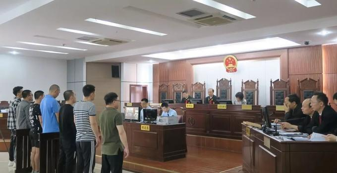 32人获刑!三明集中宣判6起涉黑涉恶案件!