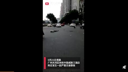 广州中信广场车祸怎么回事?中信广场车祸现场惨烈致13人伤