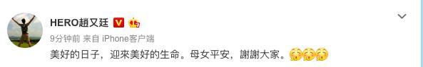 高圆圆北京产女高圆圆女儿长什么样子赵又廷发文说了什么
