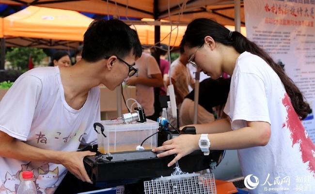 福建举办首届大学生水利创新设计竞赛 200多名选手参赛