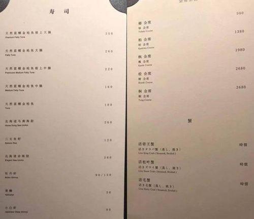 《杨超越一直在吃怎么回事?王源抽烟餐厅人均消费曝光网友终于明白了》