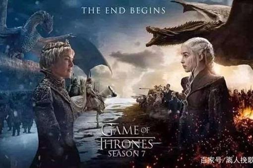 权力的游戏第八季第六集无删减在线看 权力的游戏第八季大结局揭秘
