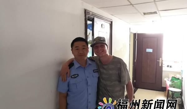 外国男子福州逛街迷路 民警巧用软件助其回家