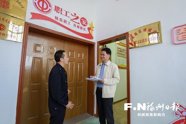 """福州马尾区法律援助中心主任李家胜甘当选区群众""""传声筒"""""""