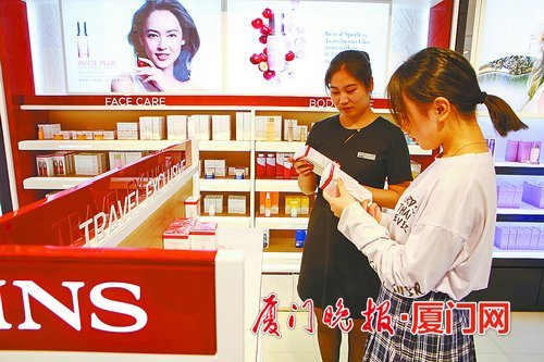 廈門首家市內免稅店正式營業 主要針對境外旅客