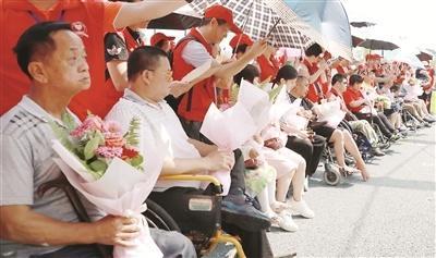 助残日 漳州南湖举办一场大型助残公益活动