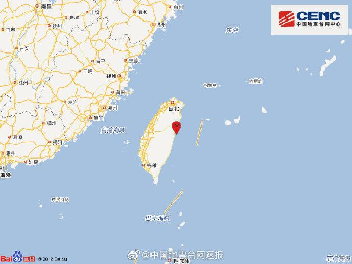 台湾花莲县海域发生4.0级地震 震源深度20千米