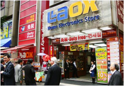 智慧零售是趋势张近东称苏宁将大规模增加技术投入