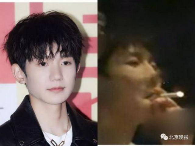 王源为吸烟致歉 王栎鑫力挺:努力让自己更好!