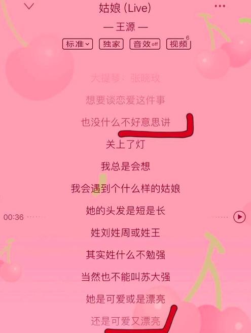 王源吸烟事件最新进展,被曝为欧阳娜娜写歌,王源半年三次道歉详情
