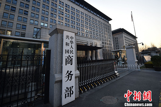 中国2018年对外服务贸易逆差为2000多亿美元