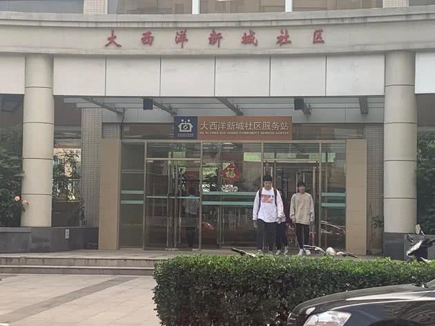 网传王源到社区交罚款不实 知情人辟谣说了什么?