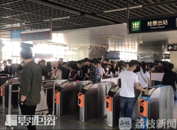 南京地鐵移動支付故障最新消息好了嗎?南京地鐵移動支付故障詳細新聞介紹