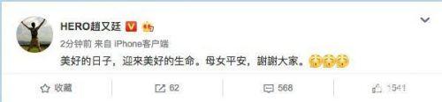 高圆圆北京产女怎么回事?高圆圆生孩子的具体时光是什么时刻