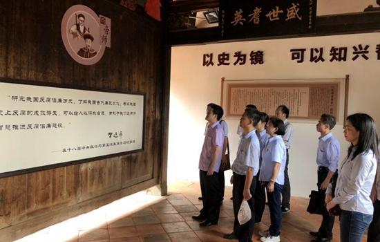 农发行漳州市分行参观漳浦两帝师廉政教育基地