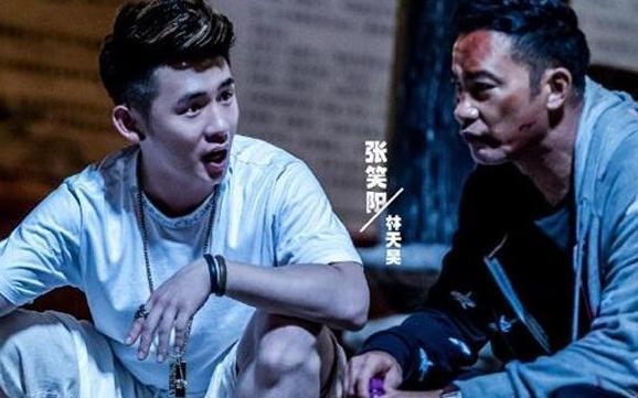 破冰行动:蔡小玲吸毒上瘾 林昊天给林胜武下了一个大网