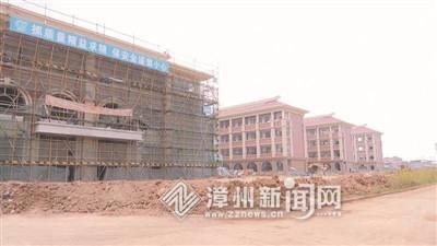 漳州高新区:圆山新城莲浦小学及幼儿园 今年9月交付使用