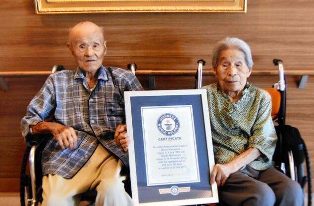 世界最长寿夫妻多少岁了 夫妻二人的年龄加起来达到208岁