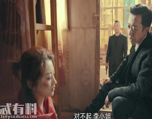 一场遇见爱情的旅行:胡志辉抓走李心月怎么回事?李奇峰死亡原因是什么?