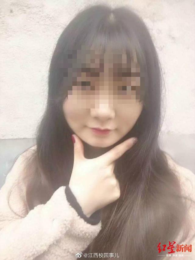 江西22岁失联女大学生确认死亡