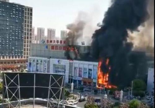 苏州市场发生火灾怎么回事?苏州市场发生火灾现场图曝光有人伤亡吗