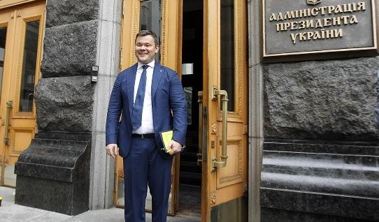 上任第三天 烏克蘭新總統又因人事任命被指違法