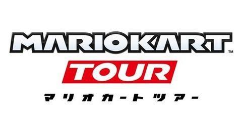 马里奥赛车Tour好玩吗 马里奥赛车手游游戏画面一览