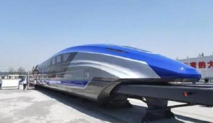 突破!中国时速600公里高速磁浮试验样车下线