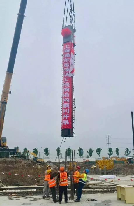上港新主场明年底试运营 容纳3万人2021正式使用