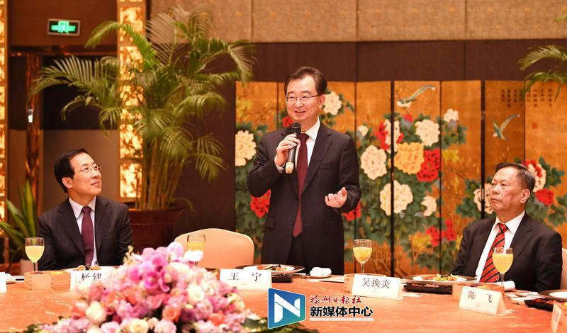 王宁会见香港福建社团联会访问团