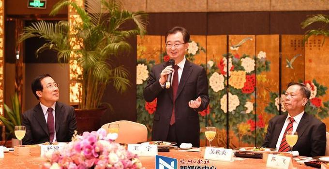 王寧會見香港福建社團聯會訪問團