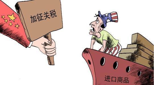 进口药加税?关税重叠加征? 别慌,都是谣言
