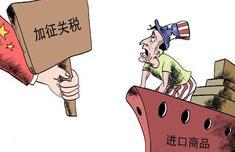 进口药加税?关税重叠加征? 别慌,都是流言