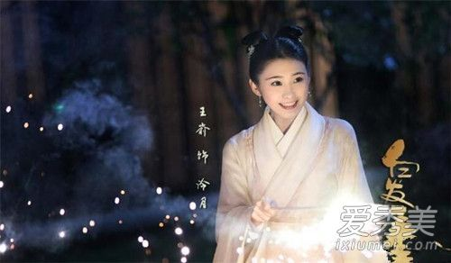 白发:泠月喜欢的人是谁 白发皇妃小说冷月结局是什么