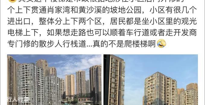 重庆的地狱№小区具体地址在哪里?重庆的地狱小区是什么样的