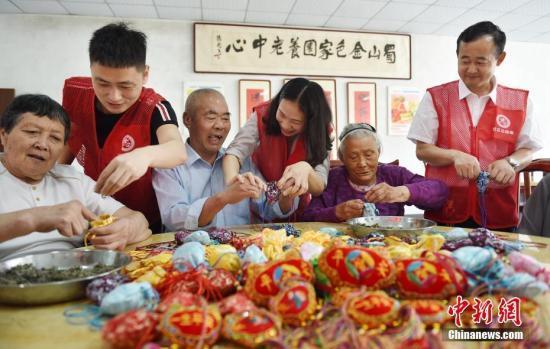 中国官方提出严禁养老机构向入住晚年人非法集资