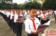 """漳州南靖""""千人大年夜教室""""为孩子打造书喷鼻校园"""