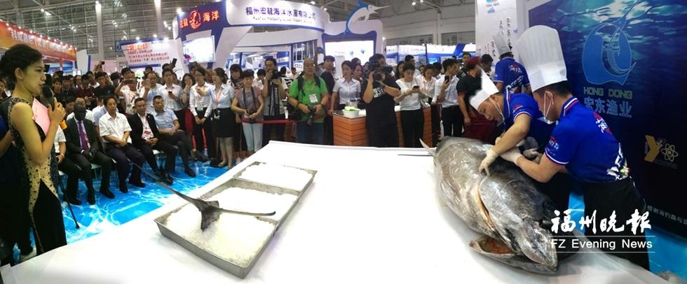 福州渔博会升级下周举办 6月1日社会观众可逛展
