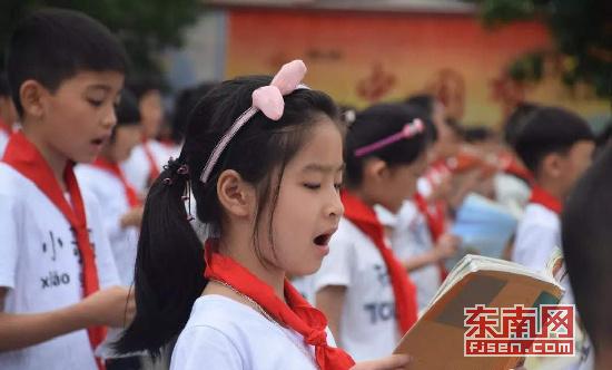 """漳州南靖""""千人大课堂""""为孩子打造书香校园"""