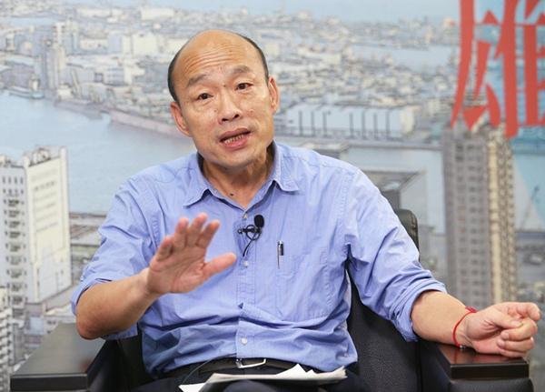 韩国瑜称会克服带职参选难题 心中已有高雄市长人选