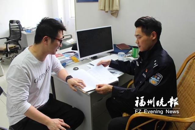"""经侦民警刘灿有套""""文武经"""" 守住百姓""""钱袋子"""""""