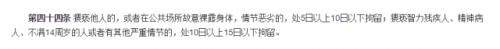 小米副总裁汪凌鸣被辞退详细新闻介绍?小米副总裁汪凌鸣被辞退真相