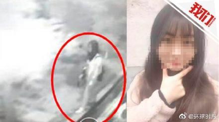 江西失联女生死亡原因揭秘事件详情,女大学生确认死亡现场图最新消息