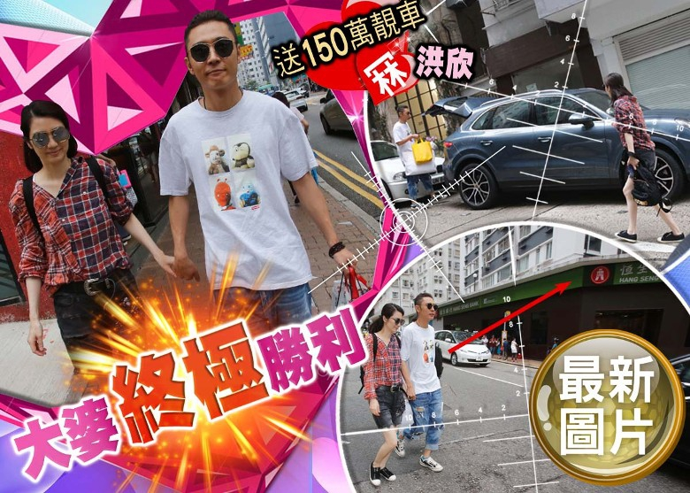 张丹峰洪欣十指相扣现身街头 两人其实好着呢