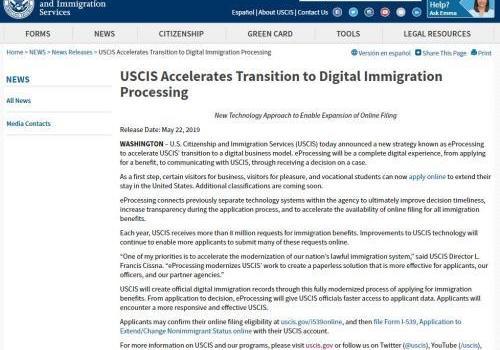 美移民局扩大电子化服务 将加快申请及处理案件效率