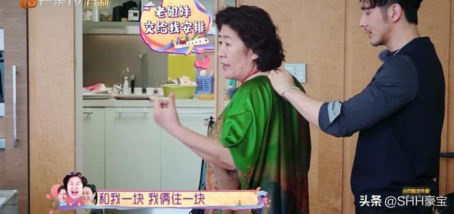 钟丽缇妈妈小我材料是哪一期?钟丽缇妈妈和张伦硕妈妈关系好吗